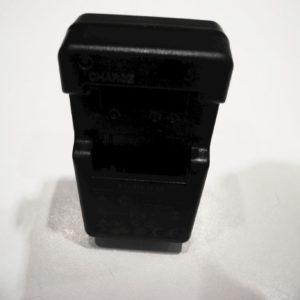 Fujifilm BC-45C