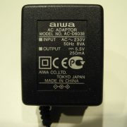 DSCN5629
