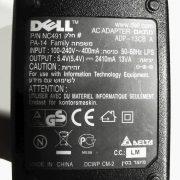 DSCN8713